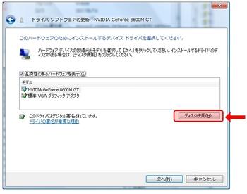forceware162.22_10.jpg
