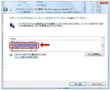 forceware162.22_12.jpg
