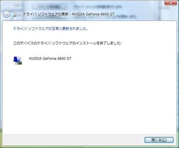 forceware162.22_15.jpg