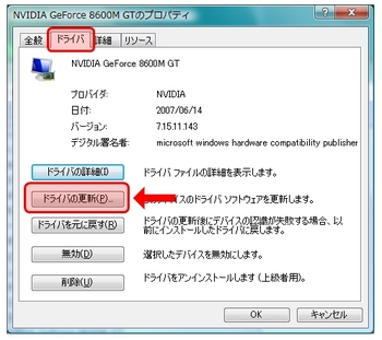 forceware162.22_7.jpg