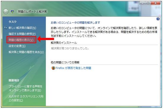 GeForce8600M GT Video Driver.20070825-1.jpg