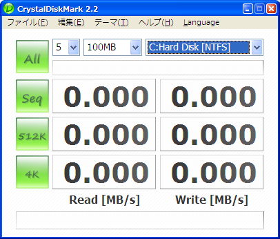 diskmark-02.png