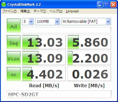 diskmark-04.png