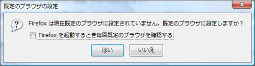 firefox7.png