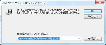forceware162.22_11.jpg