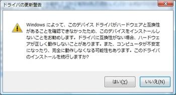 forceware162.22_13.jpg