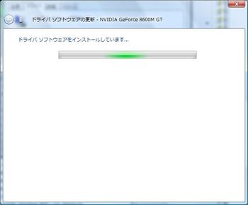forceware162.22_14.jpg