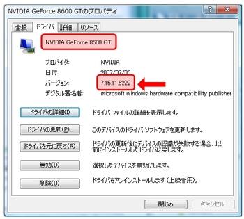 forceware162.22_16.jpg