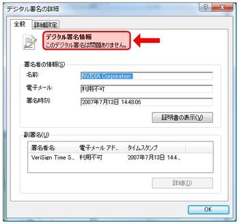 forceware162.22_3.jpg