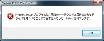forceware162.22_6.jpg