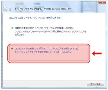 forceware162.22_8.jpg