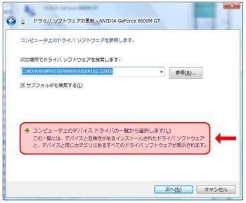 forceware162.22_9.jpg
