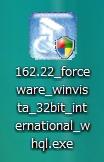 forceware162.22_1.jpg