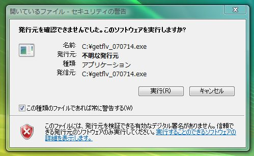 getflv2.jpg