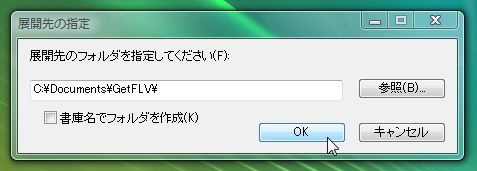 getflv3.jpg