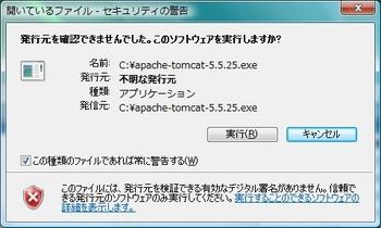 tomcat5.5-4.jpg