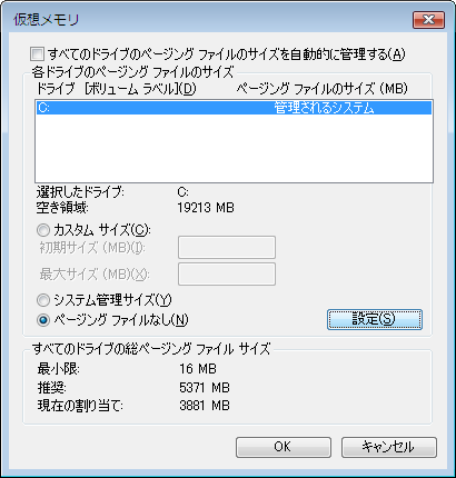 virtualmemory-01.png
