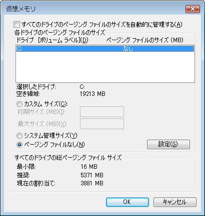 virtualmemory-03.png