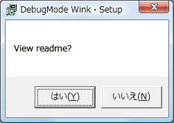 wink6.jpg