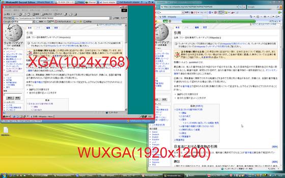 wuxga5-1.png